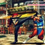 En İyi Dövüş Oyunu