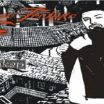 GazaTechnic - Handikap (Full Album)